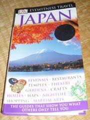 日本ガイドブック