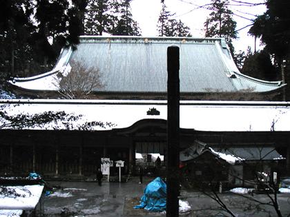 比叡山延暦寺・根本中堂(国宝)