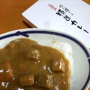 精進料理カレー
