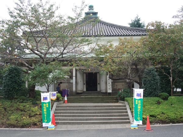 増上寺経蔵
