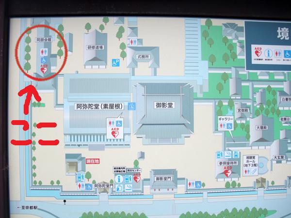 東本願寺の境内マップ