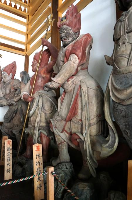 鶴林寺の伐折羅大将