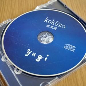yugi CD