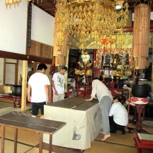 福井県国泰寺