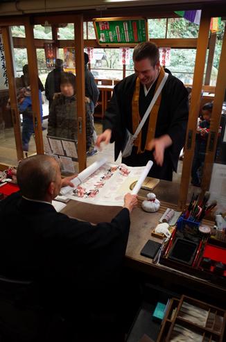 アメリカ人僧侶の巡礼