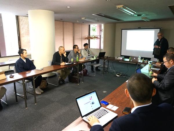 hasunohaの会議