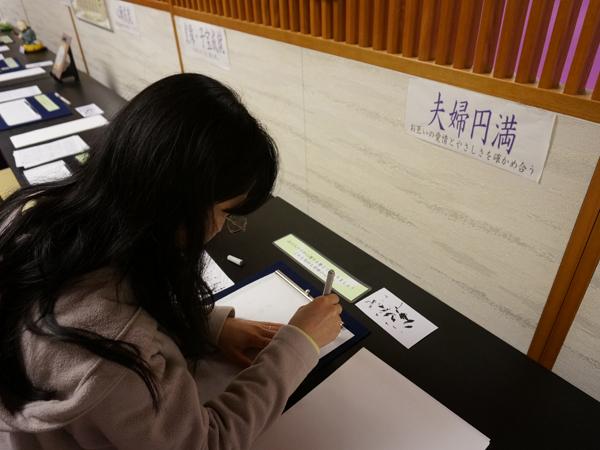 久遠寺の写経