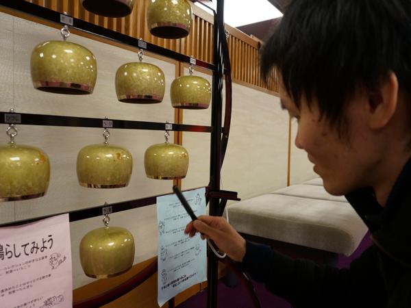 久遠寺のおりん鳴らし