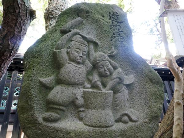 白山神社の餅搗き道祖神