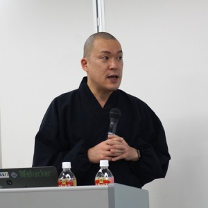 井上広法さん