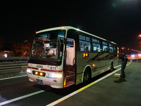 身延山直通バス