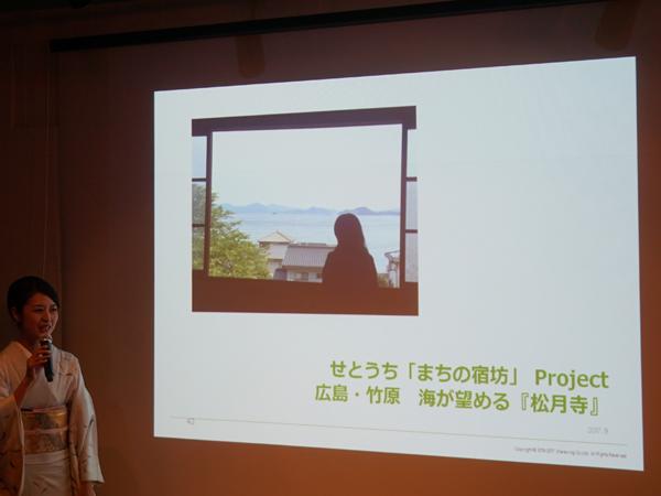 広島・松月寺の宿坊プラン