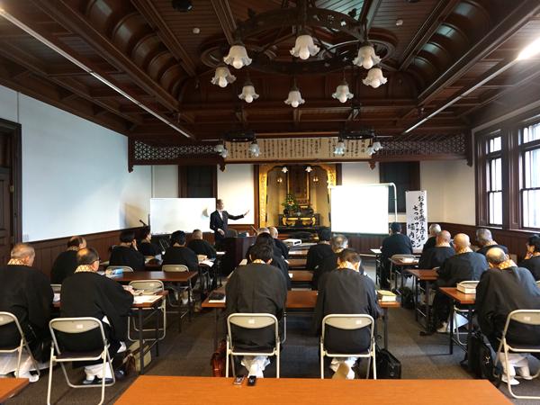 西本願寺伝道院講演