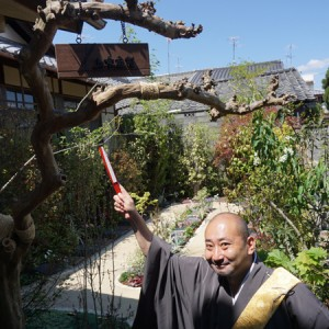 本昌寺の樹木葬庭苑
