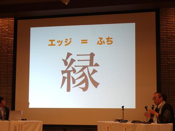 松崎住職の掲示板への考え