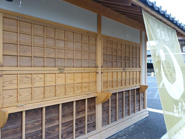 本光寺の寺務終了