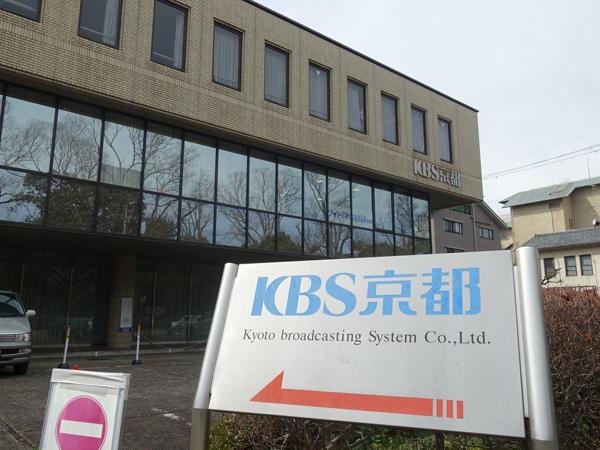 KBS京都ラジオ