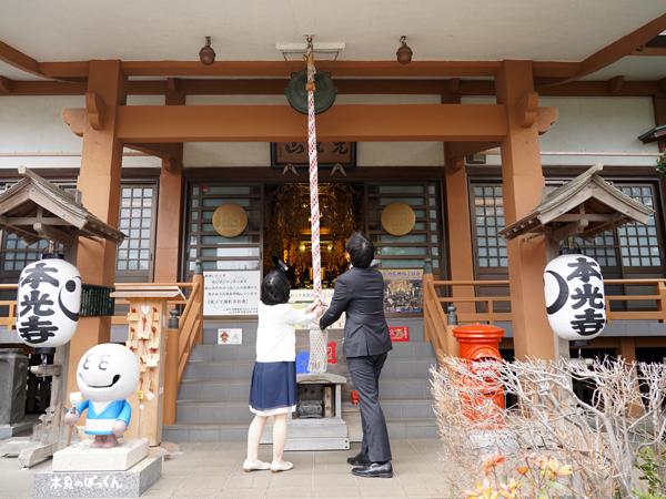 本光寺結婚式のお参り