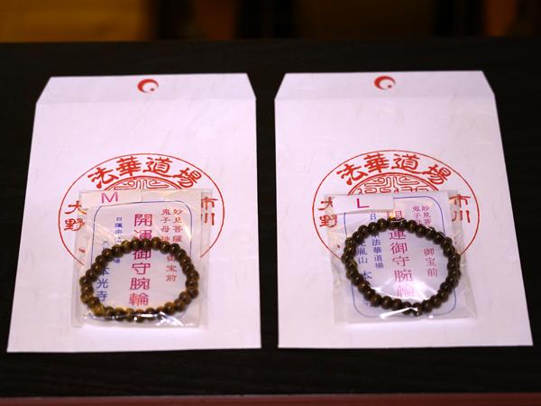 本光寺結婚式の念珠