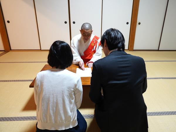 本光寺結婚式の打ち合わせ