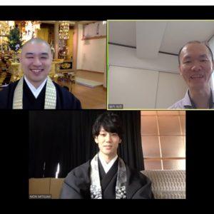 青江さん、遠島さんとほーりー