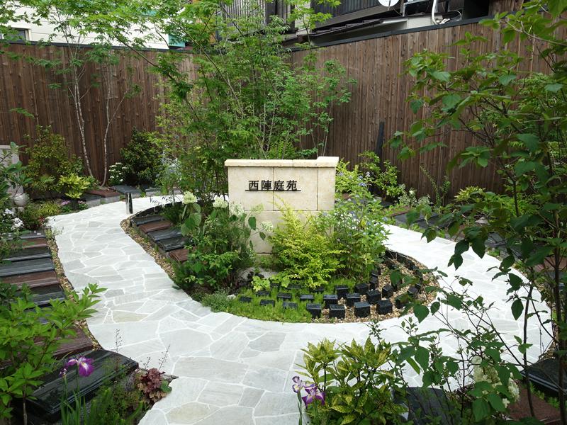 善行院・西陣庭苑